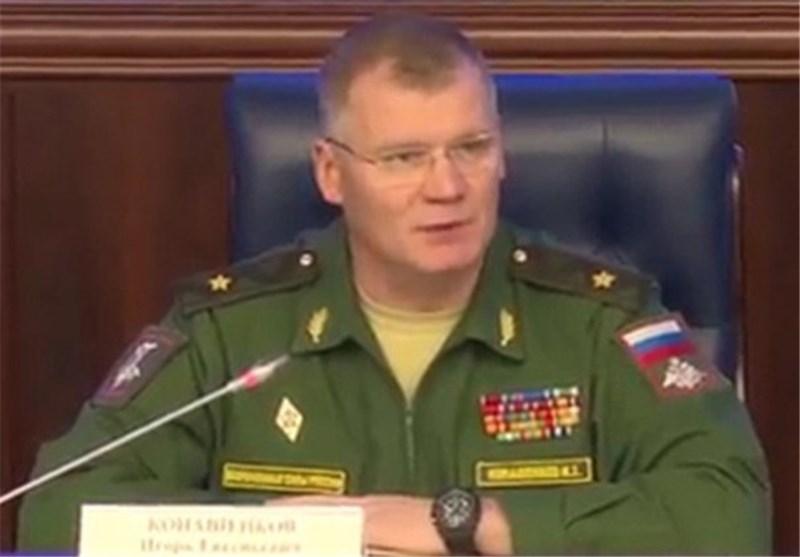 اللواء إیغور کوناشینکوف المتحدث باسم وزارة الدفاع الروسیة