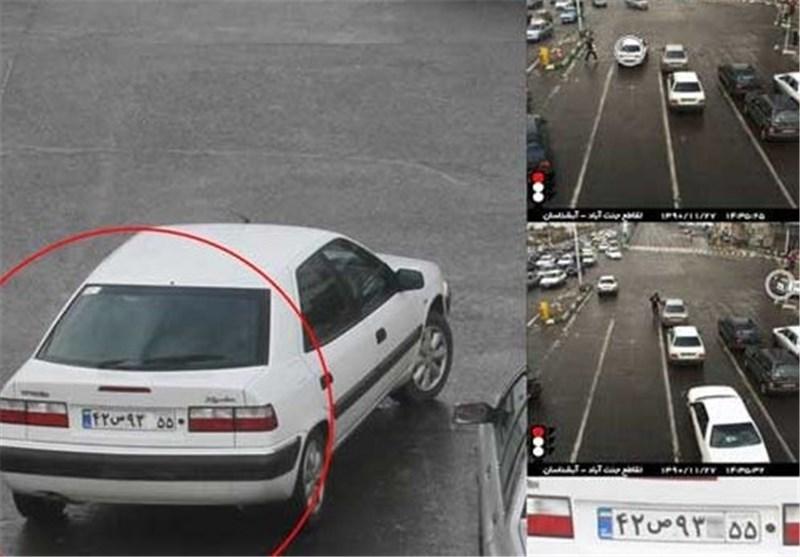 دوربین ثبت پلاک خودرو