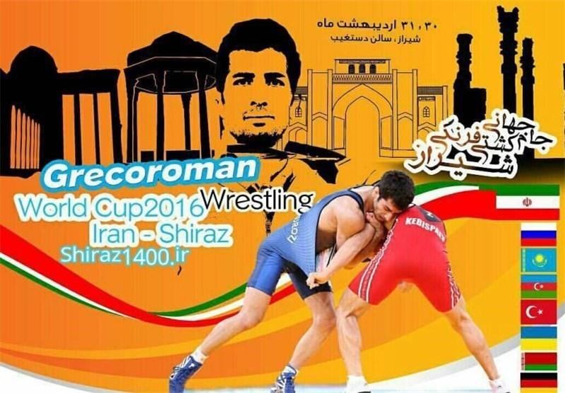مسابقات جهانی کشتی فرنگی شیراز