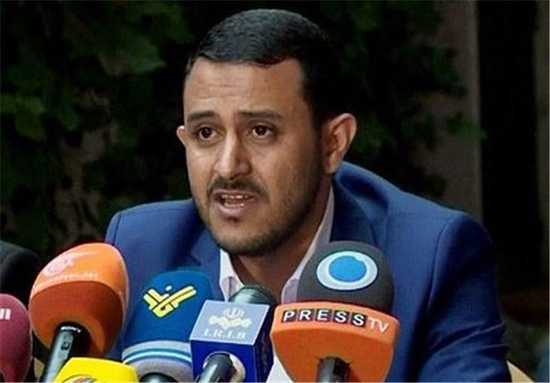 Yemen İşgali Amerika Ve İsrail'in İslam Ümmetini Yok Etme Planıdır