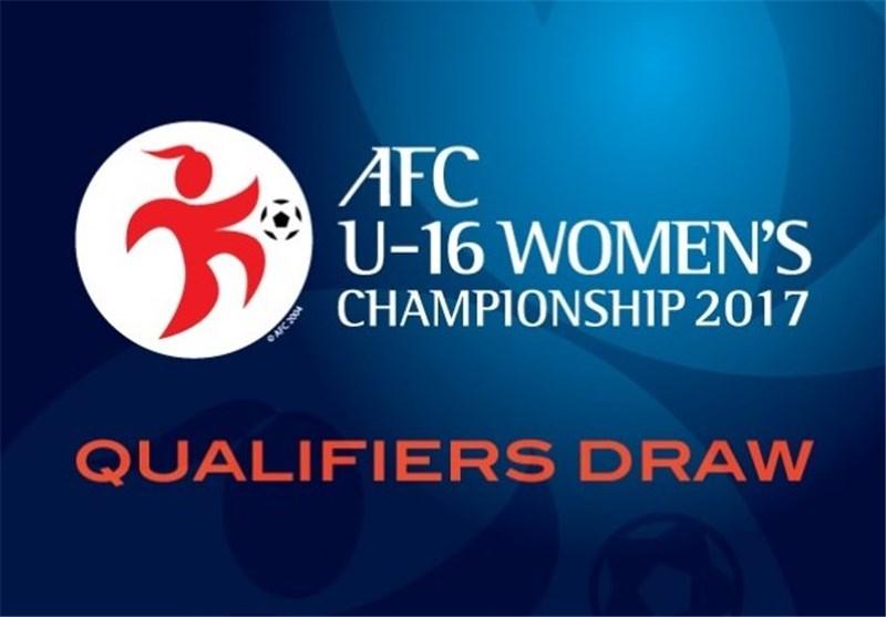 مرحله انتخابی مسابقات قهرمانی زیر 16 سال آسیا 2017