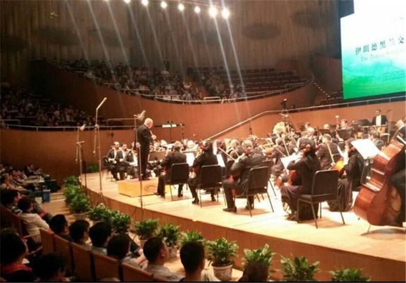 ارکستر در چین