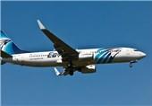 هواپیمای مصری