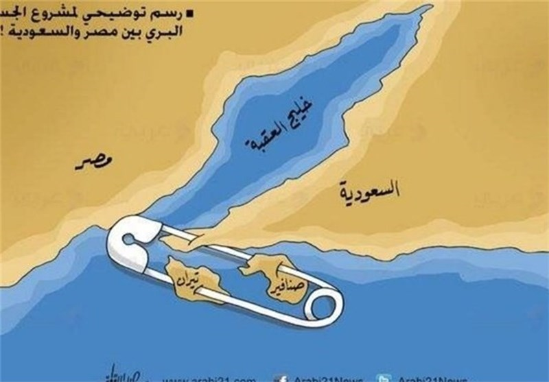 المصریون على تویتر: تیران وصنافیر مصریة