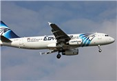 Absolutely No Indication What Caused EgyptAir Crash: France