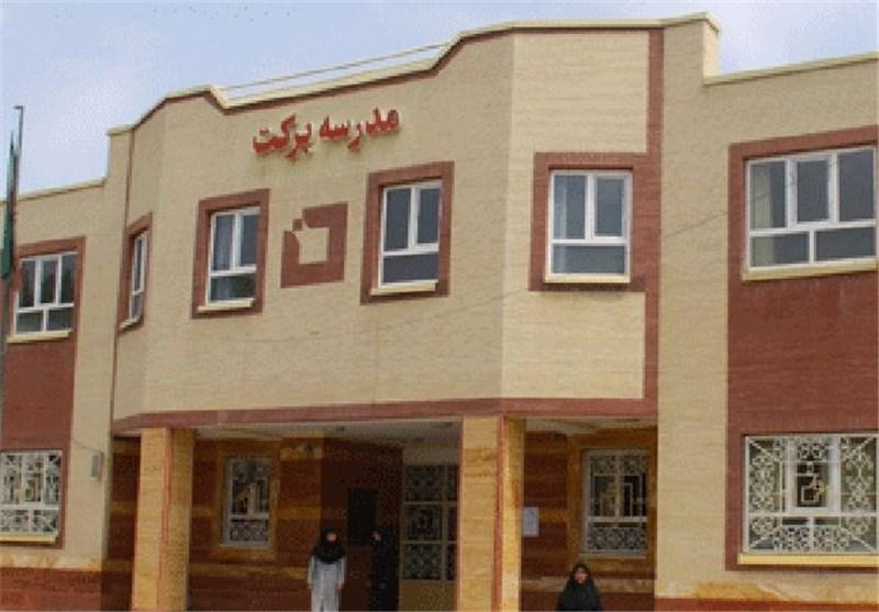 بنیاد برکت 35 مدرسه در استان کرمان میسازد