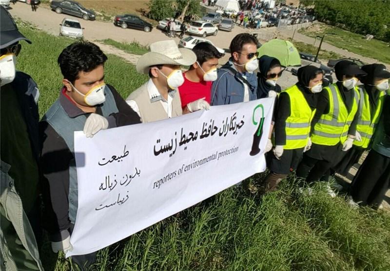 خبرنگاران حافظ محیط زیست
