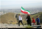 کوهپیمایی خانوادگی در مشهد