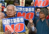 Okinawans Rallying as US National Allegedly Linked to Murder Case