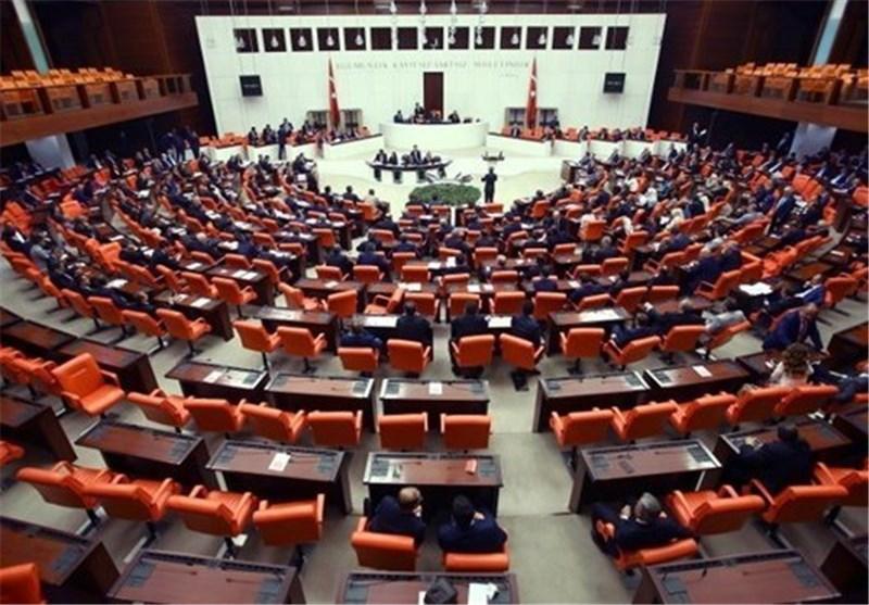 البرلمان الترکی