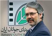 مسابقه نقدنویسی فیلمهای جشنواره «روحالله» در اردبیل برگزار میشود
