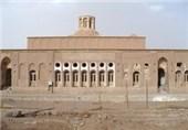 بنای تاریخی حاج آقا علی رفسنجان