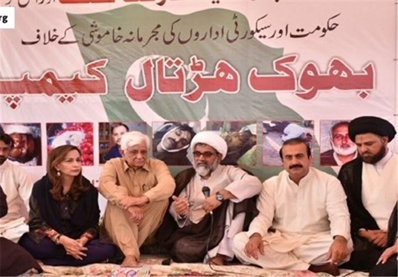 اعتصاب غذای وحدت مسلمین پاکستان