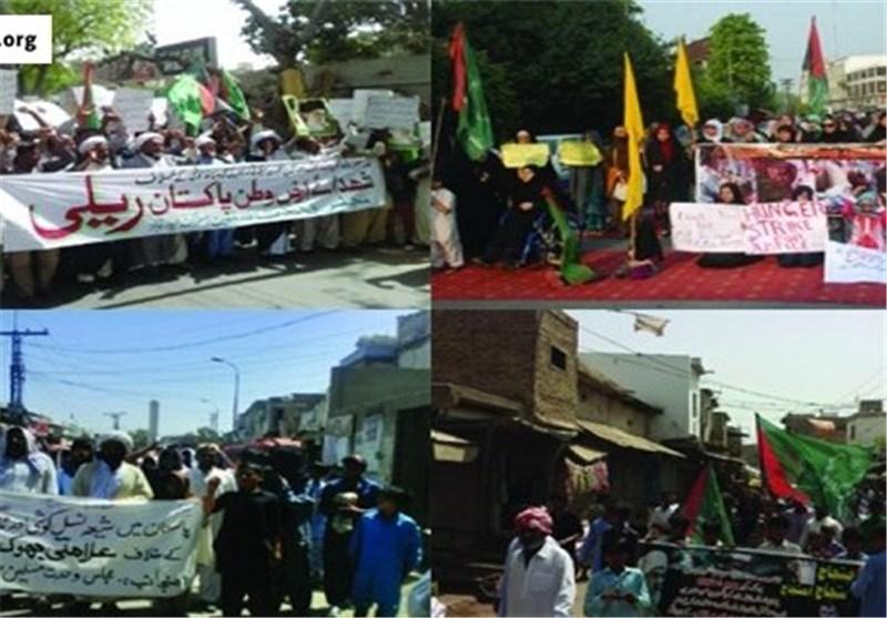 تظاهرات شیعیان در پاکستان