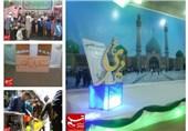 نمایشگاه مهدویت و برگزاری جشنهای میلاد امام زمان (عج) در کابل + عکس