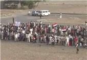 تداوم مخالفت یمنیها با دخالتهای آمریکا/برگزاری جشن سالروز وحدت یمن