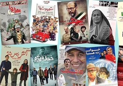 چندگانه سازی سینمای ایرانی؛ موفق یا ناکام