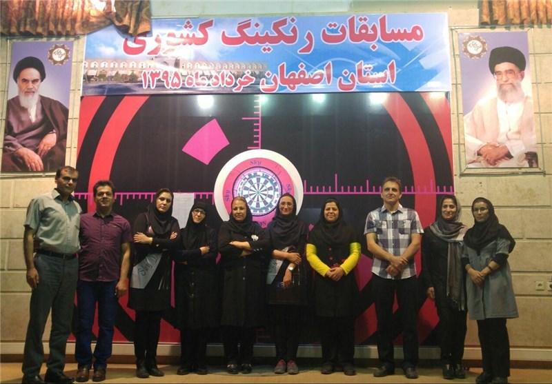 دارت اصفهان