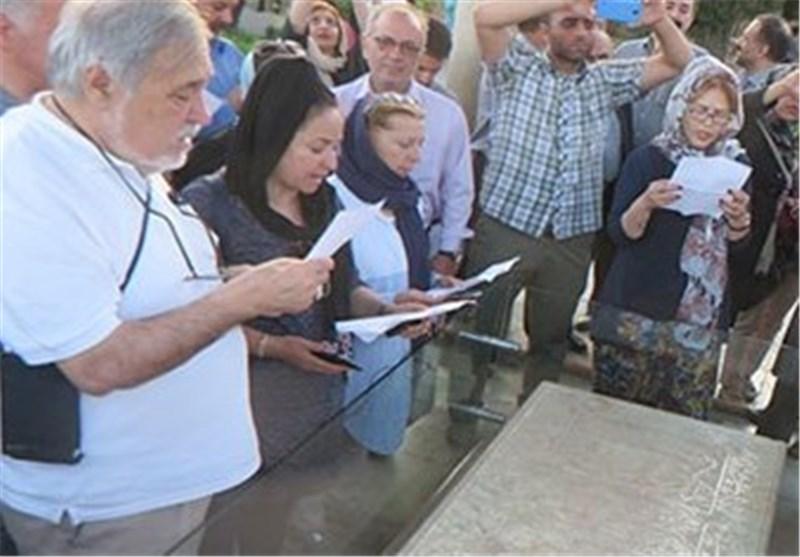 TUREV, ŞİRAZ'DA HÂFIZ-I ŞİRÂZÎ'NİN MEZARI BAŞINDA YAHYA KEMAL'İ ANDI