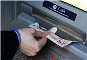 ارائه خدمات خودپردازهای بانک تجارت در مسیر مسافران کربلا