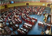 مراسم افتتاحیه پنجمین دوره مجلس خبرگان رهبری