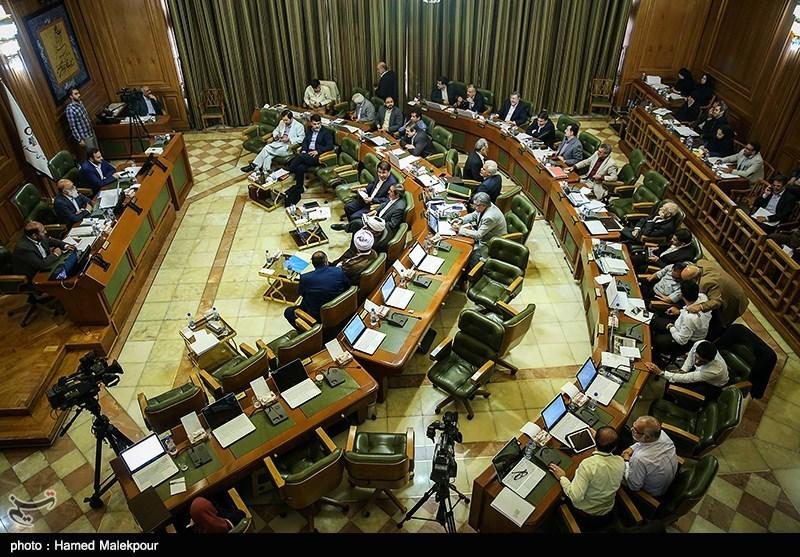 بیانیه شورای شهر تهران در حمایت از اقدام سپاه پاسداران
