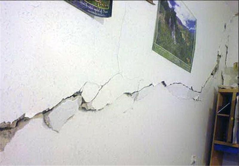İran Azerbaycan Sınırında Deprem