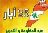 عوامل شکست خفت بار رژیم صهیونیستی در جنوب لبنان