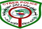 همه پروندههای پلیس فتا در استان سمنان به نتیجه رسیده است
