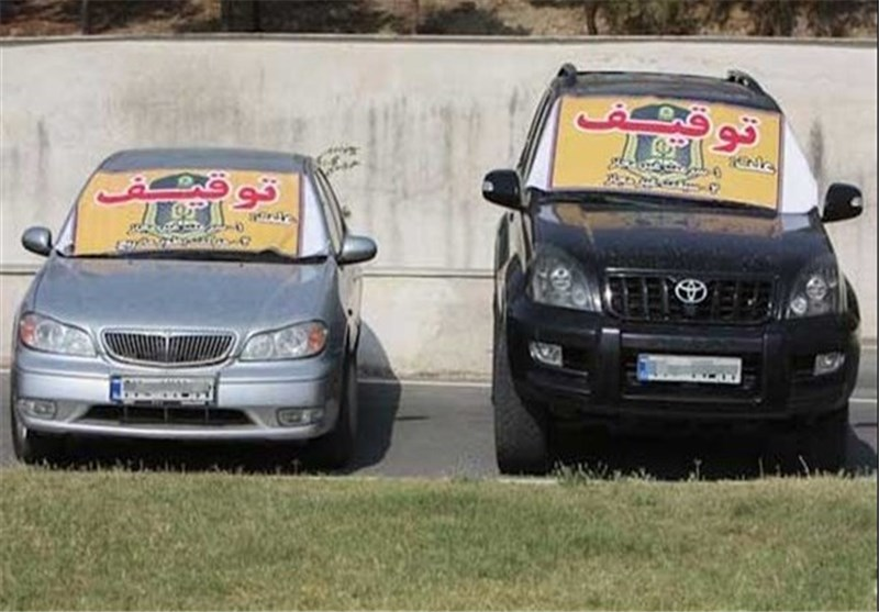جریمه نقدی 500 هزار تومانی برای 100 خودروی متخلف در گیلان؛ 38 خودرو بهمدت یک ماه توقیف شدند