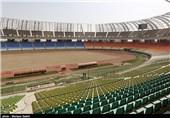 ورزشگاه نقش جهان اصفهان جدید