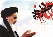 قیام خونین 15 خرداد؛ نماد پیروزی تفکر مقاومت در ایران اسلامی است