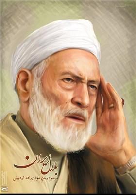 تصویرسازی/ بلال ایران