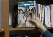 جلد سوم خاطرات «آن بیست و سه نفر» منتشر میشود