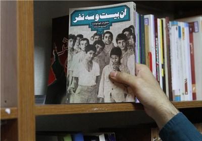 توزیع کتاب «آن بیست و سه نفر» در بازار نشر لبنان