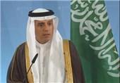 الجبیر: تمام دنیا باید از موضع سختگیرانه ترامپ علیه ایران شاد باشد
