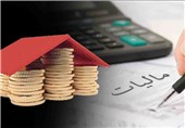 نمایندگان بخشی از لایحه اصلاح قانون مالیاتهای مستقیم را تصویب کردند
