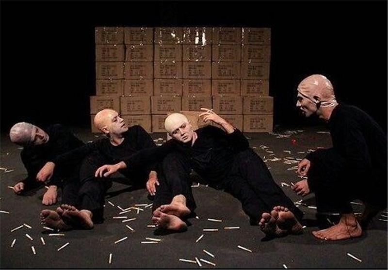 تئاتر شینیون
