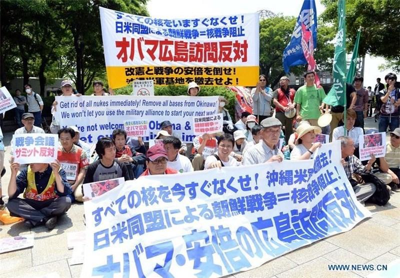 Hundreds of Japanese Protest Obama Visit to Hiroshima