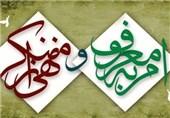 زنجان| دشمنان اعتقادات جوانان را نشانه گرفتهاند؛ باید در شرایط کنونی هوشیار باشیم