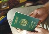 سرکنسولگری ایران در لاهور و مشکلات فراوان صدور ویزا برای زوار و میهمانان