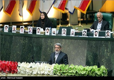 Iran's New Parliament Holds First Session
