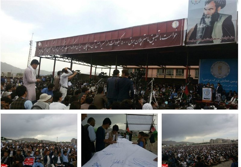 Anti-Gov't Protest Held in Afghan Capital over Power Line Project