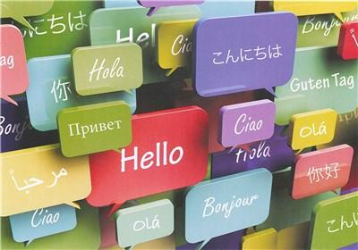 انگلیسی ؛ زبانی که دیگر اول نیست