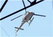 مزاحمت یک بالگرد برای تمرینات اتلتیکومادرید در سنسیرو