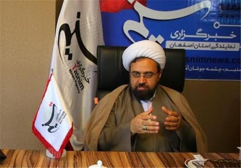 انتخابات هیئت مدیره خانه مطبوعات استان اصفهان برگزار میشود