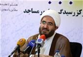 ایجاد دبیرخانه دائمی روز جهانی مسجد با تأکید بر آزادسازی قدس