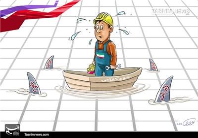 کاریکاتور/ تورم، گرانی و رکود!!!