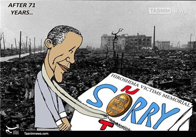 کاریکاتور/ اوباما در هیروشیما عذرخواهی نکرد