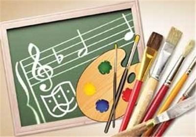 آموزشگاه هنری